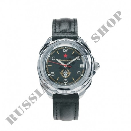 Army Watches Commander 211296